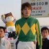 三浦皇成騎手|500勝を達成