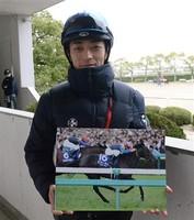 川田将雅騎手|通算1000勝を目指しますwww