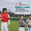柴田善臣騎手通算2200勝、G1勝利まとめ