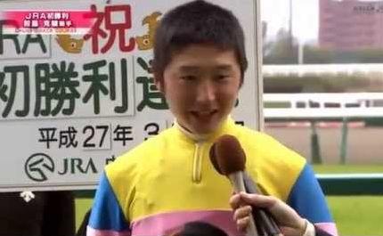 鮫島克駿、飲酒問題JRAはどう処理するのか?