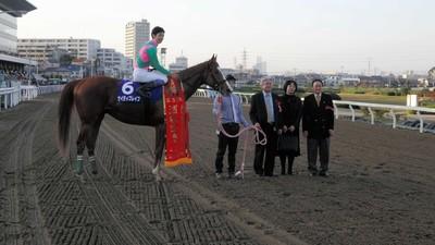 武豊|浦和記念勝利で交流重賞100勝目