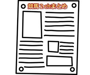 2017年10月~11月騎手成績田中勝春72戦1勝、蛯名正義80戦1勝、柴田善臣76戦0勝