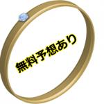 【無料予想あり競馬情報会社】|競馬本舗ミリオン